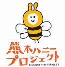 熊本ハニープロジェクト ロゴ